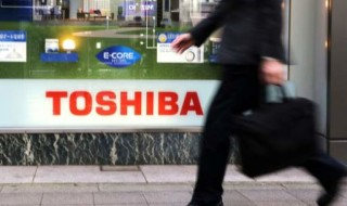 Toshiba Losses