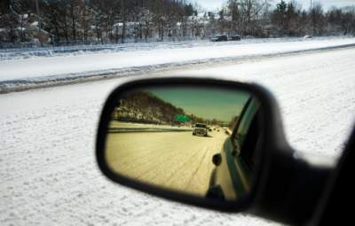 End Of The Road For Rearview Mirror